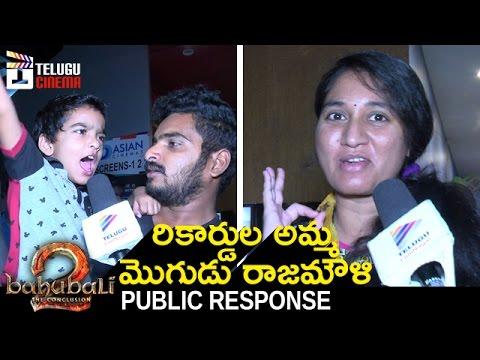 Baahubali 2 Movie Premiere Show PUBLIC RESPONSE | Prabhas | Rana | Anushka | Tamanna | Rajamouli thumbnail