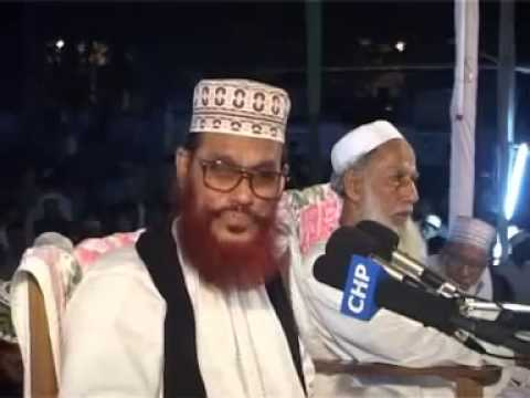 Bangla Waz Sylhet 2006 Day 1 Part 1 Allama Sayeedi, Bangla Islamic Talk, Bangla Waj Low) video