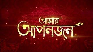 Amar Aponjon Official Trailer   Soham   Subhashree   Priyanka   Aindrita   Raja Chanda