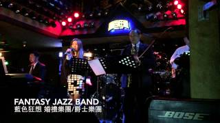 Fantasy jazz band -wave /藍色狂想Music/V.O綺綺 KB紀華朗 BS 許瑞典 SAX 許孔承