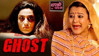 OMG!!! Shraddha's Ghost Scares Kosi   Thapki Pyar Ki