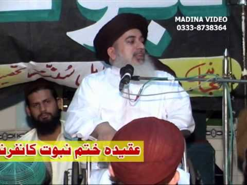 Mufti Khadim Hussain Rizvi (lahore)09 21 2013 Mehfil Khairat Pura Sambrial video