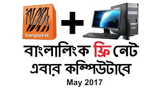 Banglalink Free Internet With PC/ Computer | 4mbps Speed | May 2017