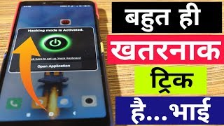 Dangerous Secret Trick For Android Phones 2018
