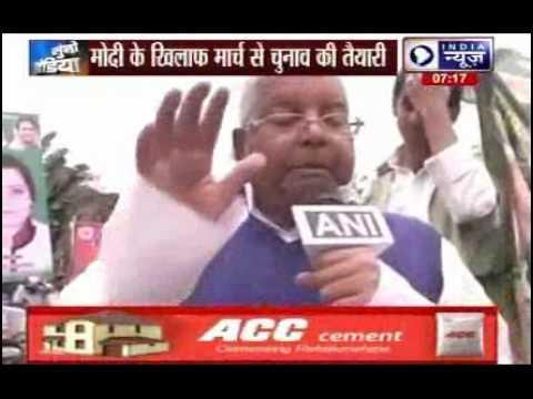 Lalu leads RJD march to Raj Bhavan against Modi government
