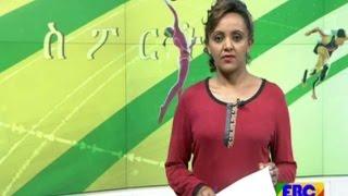 Latest Ethiopian Sport News - EBC Novermber 16, 2016