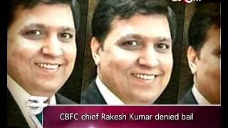 Rakesh Kumar CBFC Cheif denied Bail! | Bollywood News