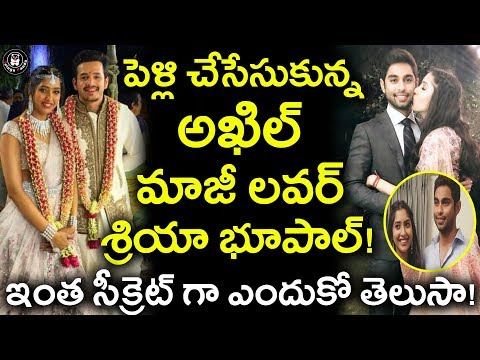 Akhil Ex-Girlfriend Shriya Bhupal engaged to Anindith Reddy Secretly | Tollywood News | Telugu Panda