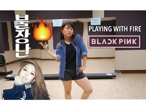 BLACKPINK - 불장난 (PLAYING WITH FIRE) Dance Tutorial | Full w Mirror [Charissahoo]
