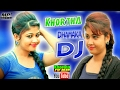 New Purulia Khortha DJ Mix Song Mp3