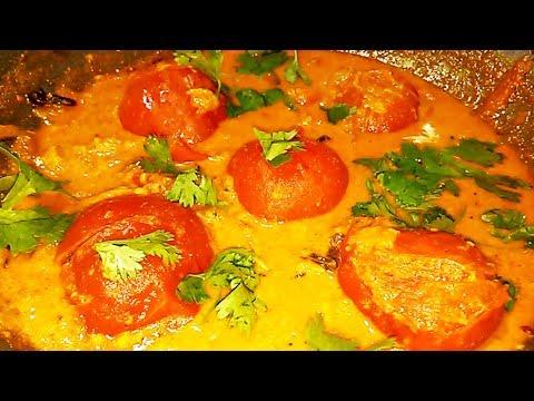 మసాలా టమాటా కర్రీ దీనితో చేస్తే చాలా రుచిగా ఉంటుంది | Masala tomato curry | Masala tomato recipe