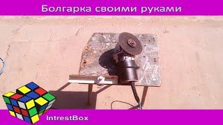 Подключение болгарки к 12 вольтовому аккумулятора - Видео из Майнкрафт (Minecraft) скачать видео смотреть онлайн youtube ютуб