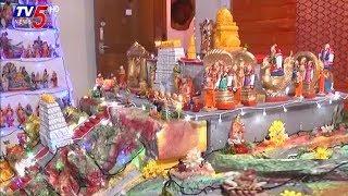 దసరా వేడుకల్లో ఆకట్టుకుంటున్న బొమ్మల కొలువులు..!   Dussehra 2018   Visakhapatnam