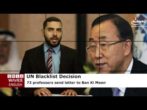 Over 70 professors rap Saudi delisting in letter to UN chief .2016/07/07