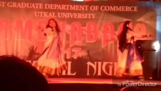 Dance by Prachi & Subhashree, #SAMBHABANA-2K17