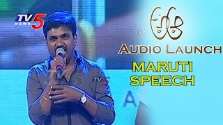 director-maruti-speech-nithin-samantha-trivikram-a-aa-audio-launch-tv5-news