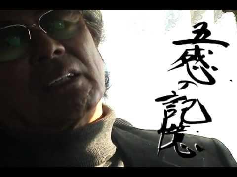 柴田秀勝の画像 p1_28
