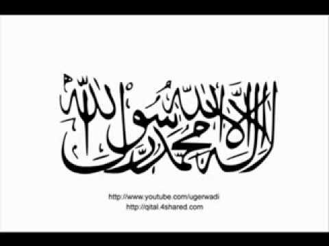 Nasheed Fahad Shah - Kisi Gham Gusar Ki Mehnaton