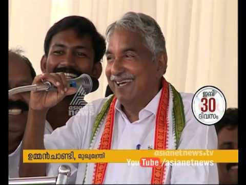 A drunkard's funny request to not close BEVCO outlet in Oommen Chandy's election campaign