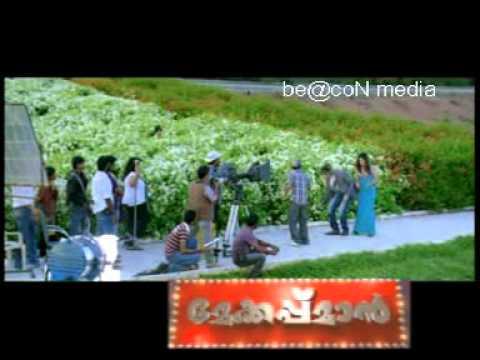 Makeupman Malayalam Hot Movie Song *moolippattum Paadi....sheela Hot.. video