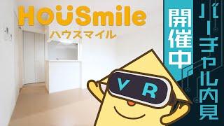 南田宮 マンション 1LDKの動画説明