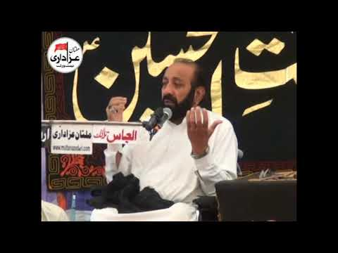 Allama Muhammad Abbas Qummi | Jalsa 9 March 2018 | Jalsa Zakir Qazi Waseem Abbas