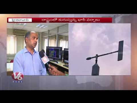 Meteorology Dept Officer Raju Face To Face Over Record Scale Rainfall In Telangana | V6 News