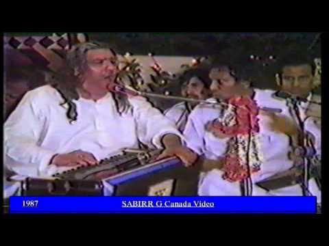 GULAM FARID SABRI AND MAQBOOL 1987 PRIVATE PROGRAM