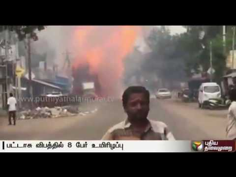 Eight dead in major fire accident at Sivakasi cracker unit