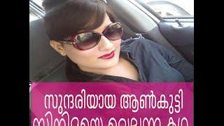 Khwaish Parihar Jodhpur  boy turned into Girl Asianet News Special