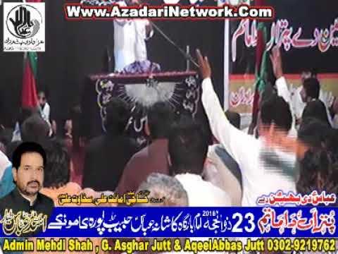 Zakir Asif Raza Gondal 23 Zulhaj 2018 Habibpura Kamoke