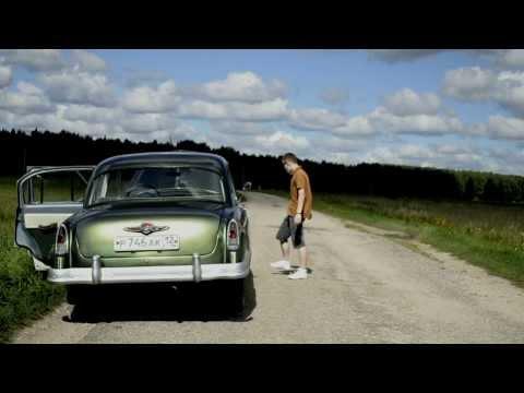 МИТЯ РБ - Солнечный круг (HD видеоклип) 2013