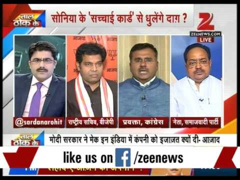 Panel discussion on AgustaWestland chopper scam and Sonia Gandhi's role
