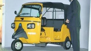 Piaggio Diesel Autorickshaw Ape City launched @ Rs 1.80 Lakh !