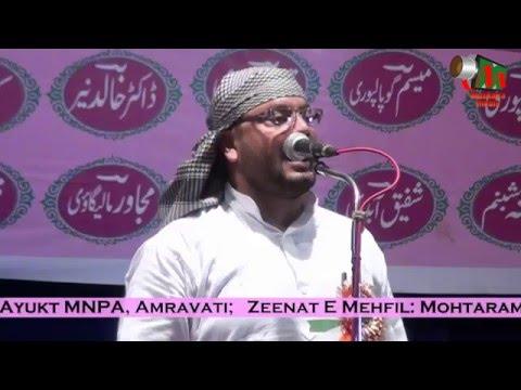 Meesam Gopalpuri NAAT, Amravati Mushaira, 26/12/2015, Mushaira Media