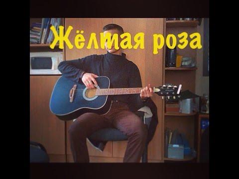 Лагерные песни - Гоп-стоп-дубай