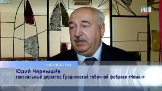 Табак бай смотр конкурс белгоспищепром