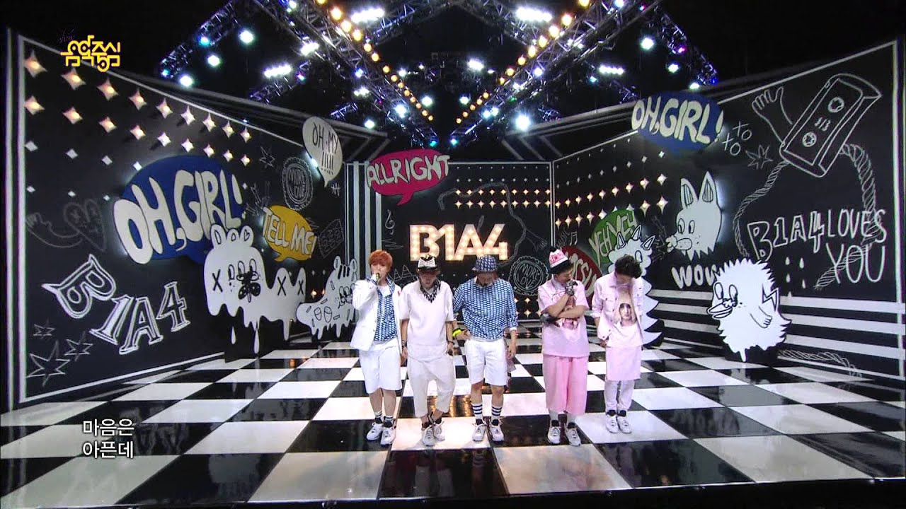 B1A4 - What s Going on   B1a4 Whats Going On