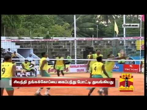 Sivanthi Gold Cup National Volleyball Tournament Begins in Chennai : Thanthi TV
