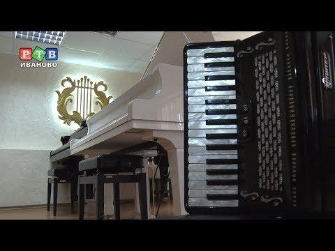 Музыкальные школы готовы к учебному году