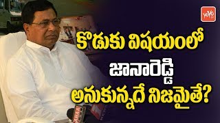 Jana Reddy Change His Constituency for His Son Raghu Reddy | Miryalaguda | Telangana