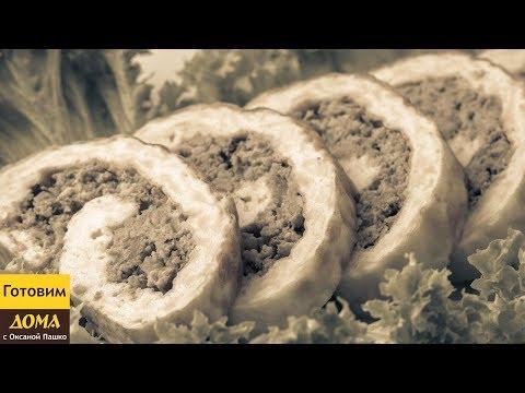 Попробуйте и Вы Обалдеете! Нереально вкусный Рулет Вместо Колбасы! (Видео без слов)