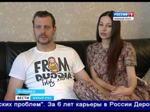 Дерон Куинт получает российской гражданство