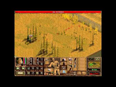 Скриншоты jagged alliance 2