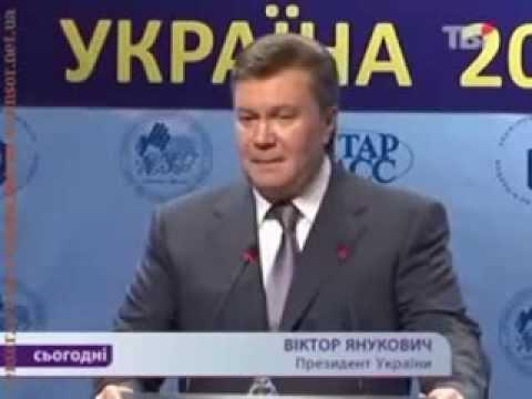Потборка приколов с Януковичем