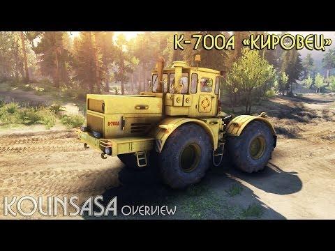 К-700А Кировец