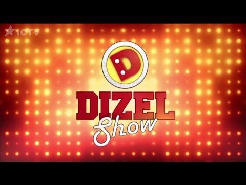 Дизель Шоу - дайджест 1 - выпуск от 13.01.2017