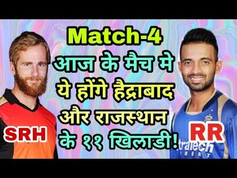 IPL 2018: Sunrisers Hyderabad (SRH) Vs Rajasthan Royals (RR) Predicated Playing Eleven (XI)
