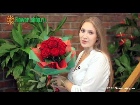 Букет Кармен. Flower-shop.ru. Видеопрезентация.