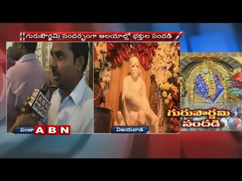 Guru Purnima celebrations across Telugu states
